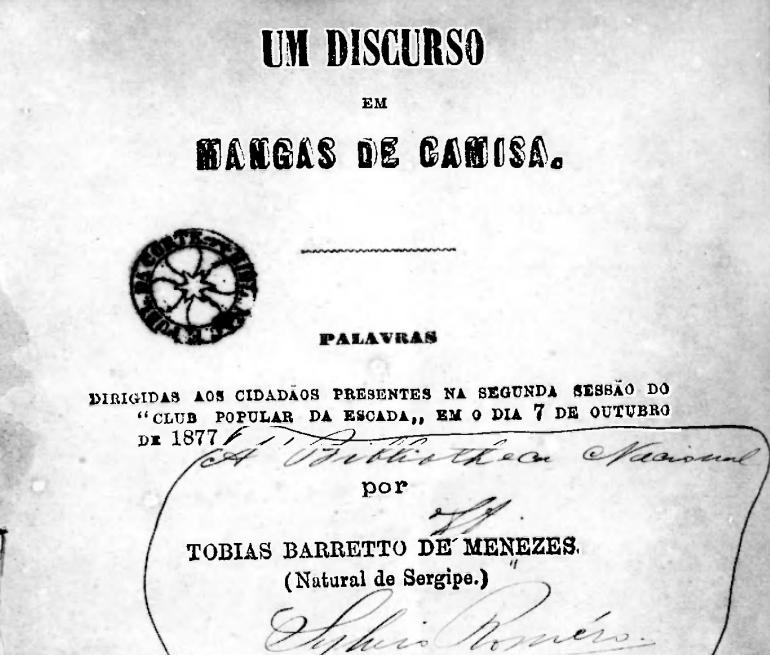 Discurso de Tobias Barreto em 1877 já está disponível no App Memórias deEscada
